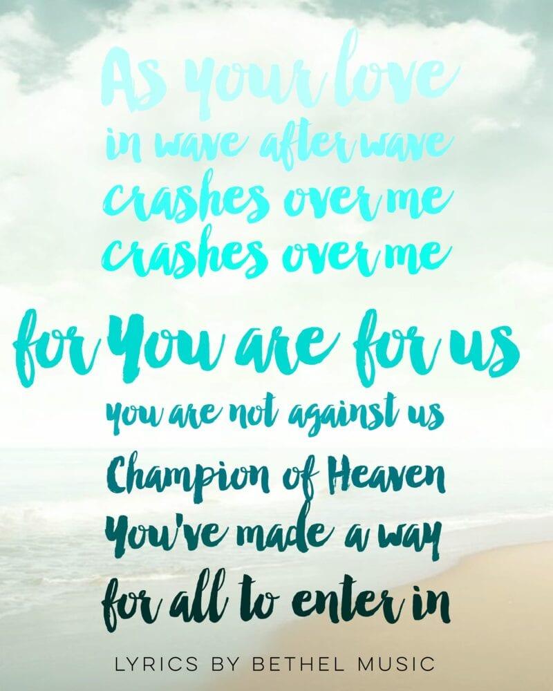 Brave lyrics